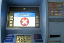 В Москве обнаружены фальшивые банкоматы