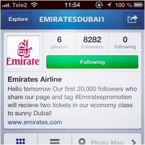 Акции от поддельных аккаунтов брендов в Instagram