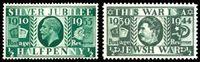 Фальшивые, поддельные и восстановленные марки