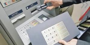 Скимминг и поддельные кредитные карты