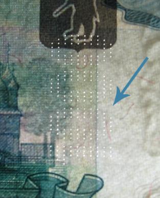 Как проверить фальшивые деньги или нет