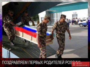 Фото граждан Казахстана выдают за погибших на Украине россиян