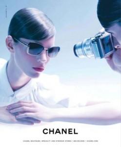 Выявляем поддельные очки Chanel