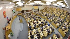 Госдума в первом чтении приняла закон, предусматривающий уголовное наказание за фальсификацию лекарств