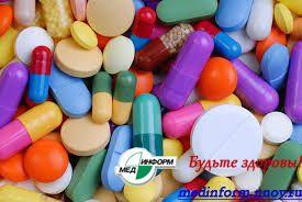 Как распознать поддельные лекарства?
