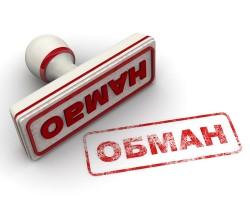 Российские банки стали получать письма от «американских налоговиков»