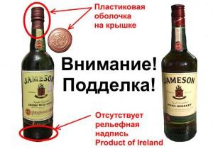 """""""Элитный алкоголь за 500 рублей"""" или как распознать подделку?"""