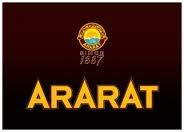 «Мимикрирующие» (подделки) марки армянских коньяков