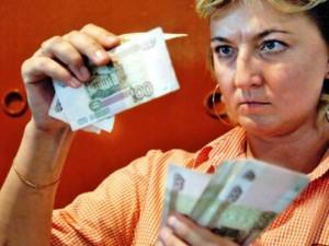 Как отличить фальшивые деньги?
