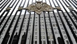 Минобороны: История о «московском кадете», воюющем за украинскую армию — подделка