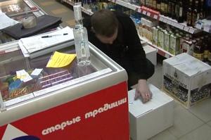 Житель Ярославля ищет нелегальный алкоголь с помощью специального прибора
