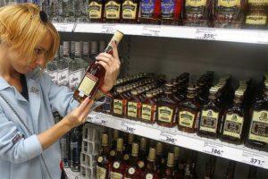 Эксперты рассказали, сколько поддельного коньяка продают в России