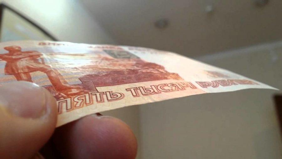Полиция напоминает гражданам, как отличить подлинные денежные купюры от подделок